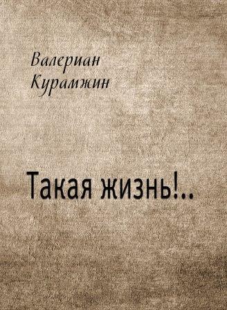 обложка4