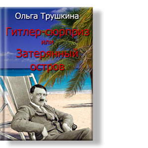 Автор: Ольга Трушкина В небольшом старинном доме, в отдельной квартире на первом этаже, окна которой смотрят на красивый живописный дворик
