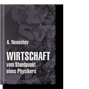 Wirtschaft vom Standpunkt eines Physikers, A. Nenashev