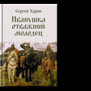 Автор: Сергей Харин В белокаменной с церквями