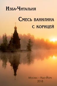 Автор: Юрий Кольцов
