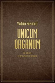 Unicum Organum