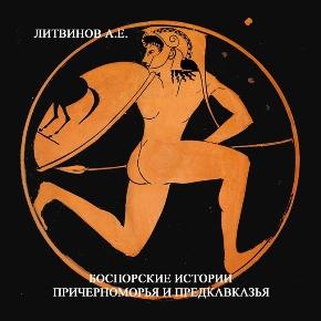 Автор: Литвинов Артем