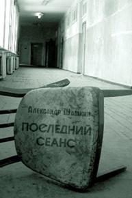 Автор: Александр Шашкин