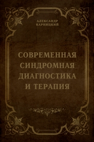 Автор: Александр Карницкий