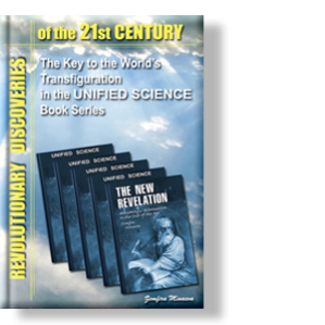 Автор: Zemfira Minaeva The Key to the World's Transfiguration in the Unified Science Book Series