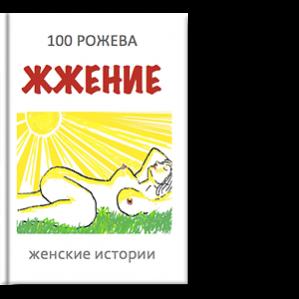 Автор: 100 Рожева Тонкая лесть и гендерный подхалимаж? ― Уйди, лиса! Сыр подмышкой!