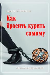 Автор: Дмитрий Легошин